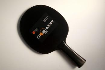 Swing Racket